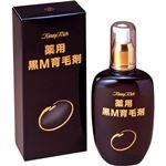 トミーリッチ 薬用・黒M育毛剤 120ml