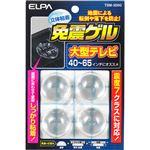 (まとめ買い)ELPA 立体粘着免震ゲル TSM-300G×4セット