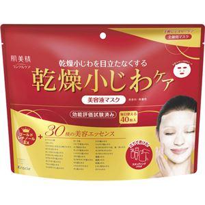 (まとめ買い)肌美精 リンクルケア美容液マスク 40枚×5セット