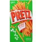 (まとめ買い)グリコ プリッツ サラダ 69g×10個×2セット