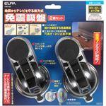 (まとめ買い)ELPA 免震吸盤 TSK-102 2個セット×2セット