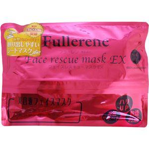 (まとめ買い)KAT フラーレン フェイスレスキューマスク EX 40枚入り×3セット - 拡大画像