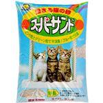 (まとめ買い)固まる猫砂 スーパーサンド 7L×30セット