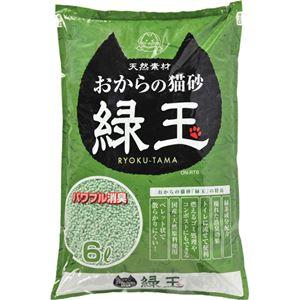 (まとめ買い)おからの猫砂 緑玉 6L×10セット