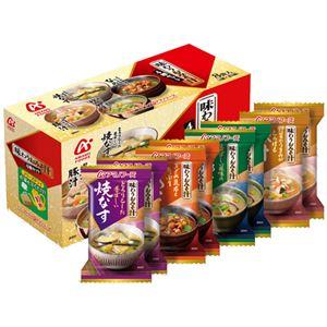 (まとめ買い)アマノフーズ 味わうおみそ汁4種セット 8袋入×7セット