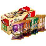 (まとめ買い)アマノフーズ 味わうおみそ汁4種セット 8袋入×18セット