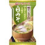 (まとめ買い)アマノフーズ 味わうおみそ汁 白みそ 11.5g×10個×4セット