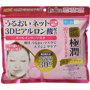 (まとめ買い)肌研 極潤 3Dパーフェクトマスク 30枚×5セット