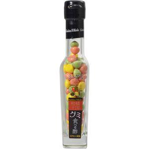 (まとめ買い)柑橘王国 食べる酢グミ ミックス 73g×13セット