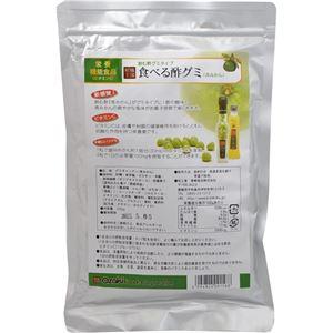 (まとめ買い)柑橘王国 食べる酢グミ 青みかん 200g×7セット