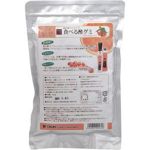 (まとめ買い)柑橘王国 食べる酢グミ ブラッドオレンジ 200g×7セット