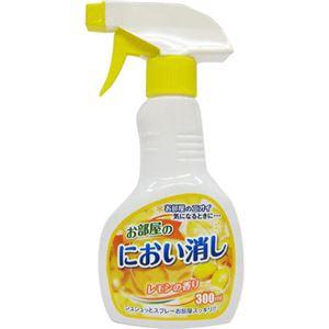(まとめ買い)お部屋のにおい消し レモンの香り 300ml×13セット - 拡大画像