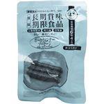 (まとめ買い)LLF食品 長期賞味期限食品 ポークウインナーソーセージ 90g(3本)×15セット