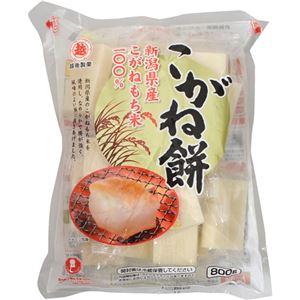 (まとめ買い)越後製菓 新潟県産こがね餅 800g×3セット