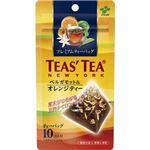 (まとめ買い)伊藤園 プレミアムティーバッグ TEAS'TEA ベルガモット&オレンジティー 2g×10袋×10セット