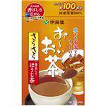 (まとめ買い)伊藤園 おーいお茶 お-いお茶さらさらほうじ茶 80g×4セット