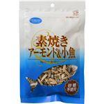 (まとめ買い)素焼き アーモンド&小魚 65g×19セット