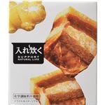 (まとめ買い)K&K 入れ炊く 霧島黒豚角煮 225g×8セット