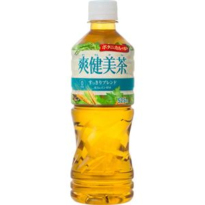 (まとめ買い)【ケース販売】爽健美茶 すっきりブレンド 525ml×24本×2セット - 拡大画像