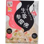 (まとめ買い)永谷園 「冷え知らず」さんの生姜参鶏湯 6g×3袋×14セット