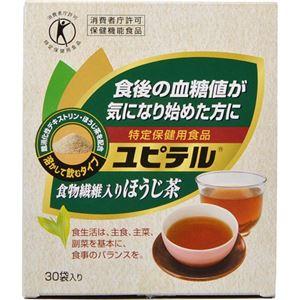 ユピテル食物繊維入りほうじ茶 8.3g×30袋 - 拡大画像