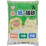 (まとめ買い)アイリスオーヤマ 固まる紙の猫砂 KKN-70 (7L)×10セット