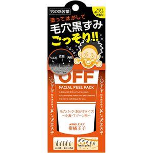 (まとめ買い)柑橘王子 ピールパック 60g×3セット