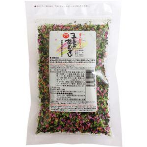 (まとめ買い)トーノー 業務用 五色の花むすび 200g×4セット