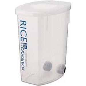 (まとめ買い)袋のまんま防虫米びつ 5kg用 計量カップ付 DRF5×2セット - 拡大画像