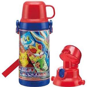 (まとめ買い)2WAY子供用水筒 ポケットモンスターXY 400ml FKDS4×2セット