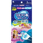 (まとめ買い)のどぬーるぬれマスク +夢ごこちAROMA ヒーリングアロマの香り 3セット入×9セット