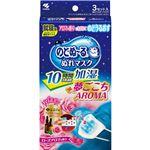 (まとめ買い)のどぬーるぬれマスク +夢ごこちAROMA ローズアロマの香り 3セット入×9セット