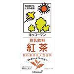 (まとめ買い)【ケース販売】キッコーマン 豆乳飲料 紅茶 1000ml×6本×3セット