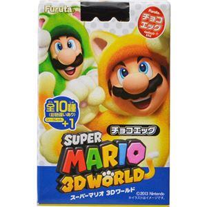 (まとめ買い)フルタ チョコエッグ スーパーマリオ3Dワールド 20g×10個×7セット