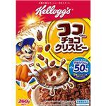(まとめ買い)ケロッグ ココくんのチョコクリスピー 260g×8セット