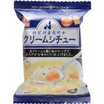 (まとめ買い)アマノフーズ 口どけまろやかクリームシチュー 21.5g×4個×8セット