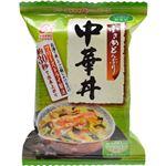 (まとめ買い)アマノフーズ 小さめどんぶり 中華丼 14.5g×4個×7セット