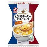 (まとめ買い)アマノフーズ とろけるチーズ入りたまごスープ 8g×8個×7セット