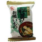 (まとめ買い)アマノフーズ 松茸のお吸いもの 3g×10個×3セット