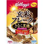 (まとめ買い)ケロッグ 玄米フレーク きなこ黒糖 200g×14セット