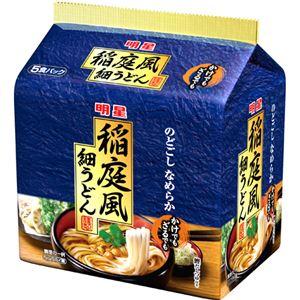 (まとめ買い)【ケース販売】稲庭風細うどん 5食パック×6個×2セット