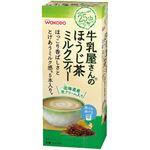 (まとめ買い)牛乳屋さんのほうじ茶ミルクティー 11g×5本×15セット
