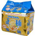 (まとめ買い)【ケース販売】マルちゃん正麺 塩味5食パック 104g×5×6個×2セット