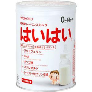 (まとめ買い)レーベンスミルク はいはい 850g 0か月から×4セット