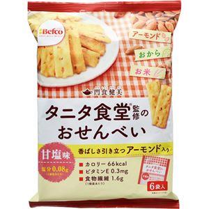 (まとめ買い)【ケース販売】Befco タニタ食堂監修 間食健美 お米とアーモンドとおから 96g×12袋×3セット - 拡大画像