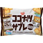(まとめ買い)日清シスコ ココナッツサブレ ファミリーパック 30g×6袋×4セット