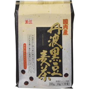 (まとめ買い)玉三 丹波黒豆麦茶 10g×20袋×19セット - 拡大画像