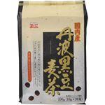 (まとめ買い)玉三 丹波黒豆麦茶 10g×20袋×19セット