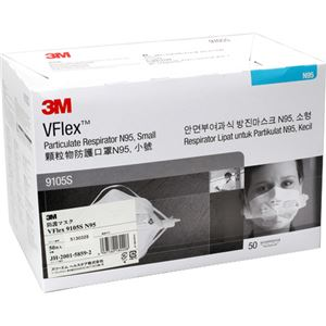 3M Vフレックス 防護マスク 9105S N95 50枚入 - 拡大画像