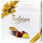 (まとめ買い)ベルジャンチョコレート クレームブリュレチョコレート 200g×3セット
